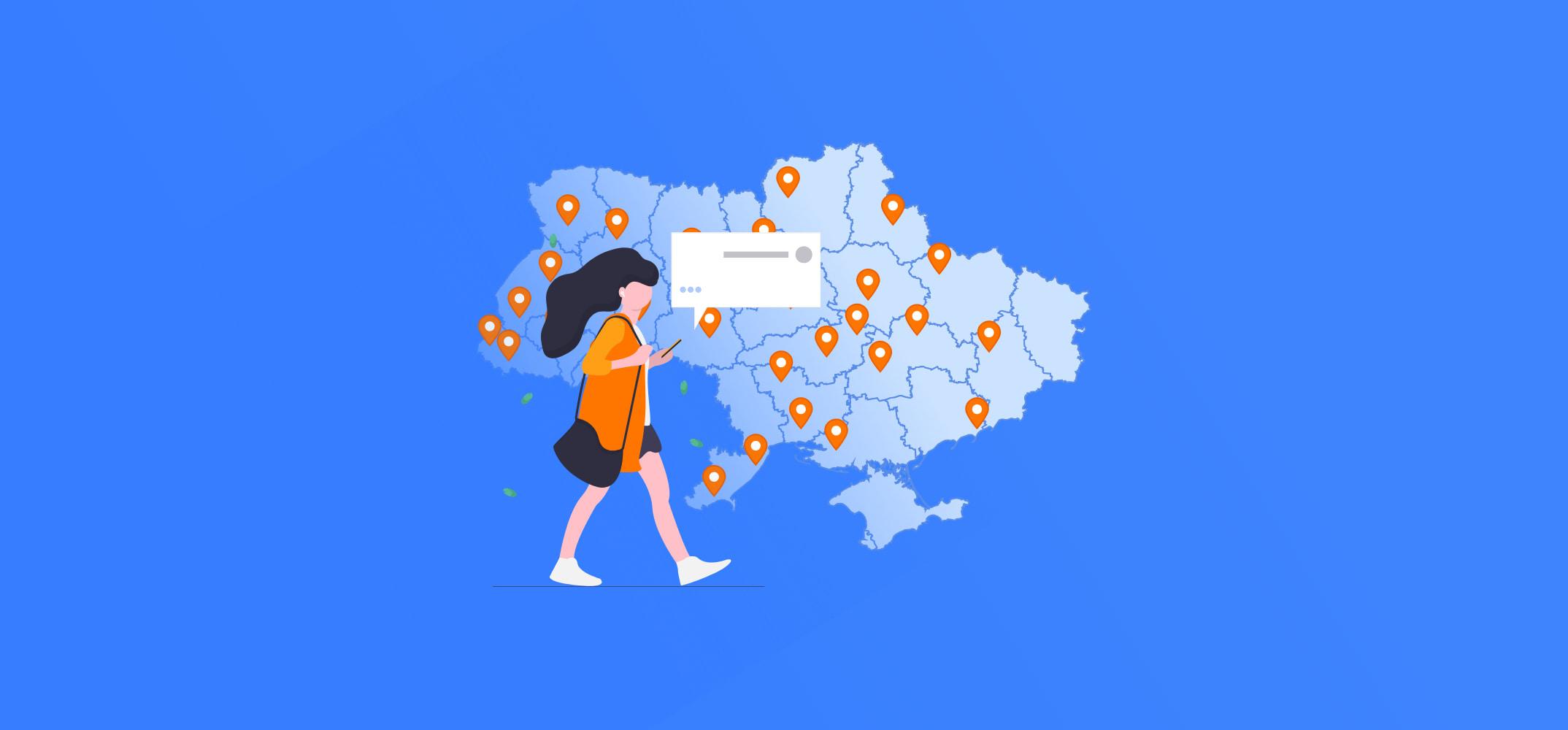 Карта с ВУЗами в которых есть Wi-Fi реклама
